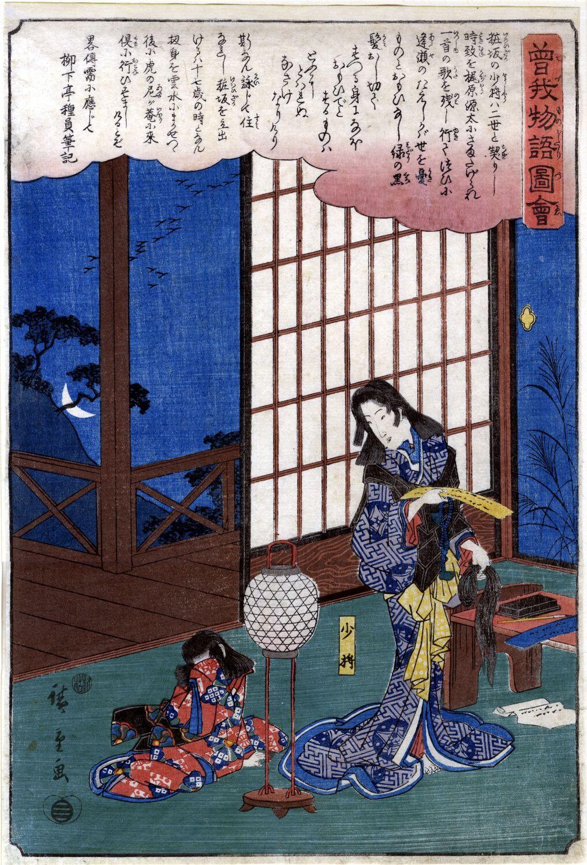 Ando Hiroshige (1797-1858)