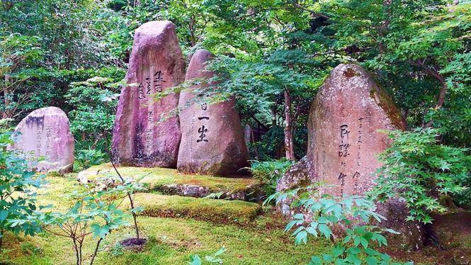 Ohara: el bucólico oasis de los jardines y templos japoneses en Kioto