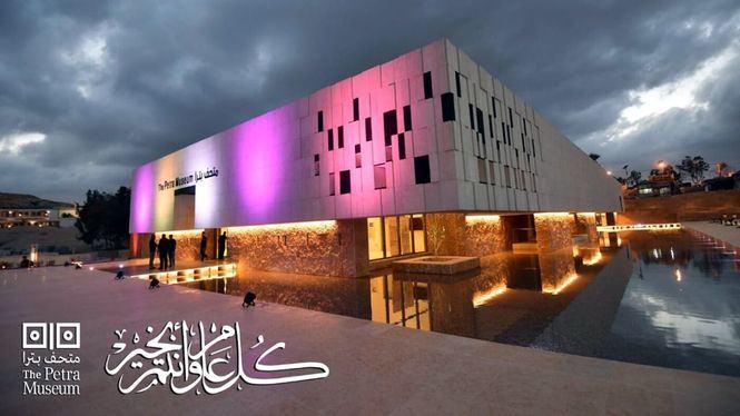 Petra abre las puertas de su nuevo museo