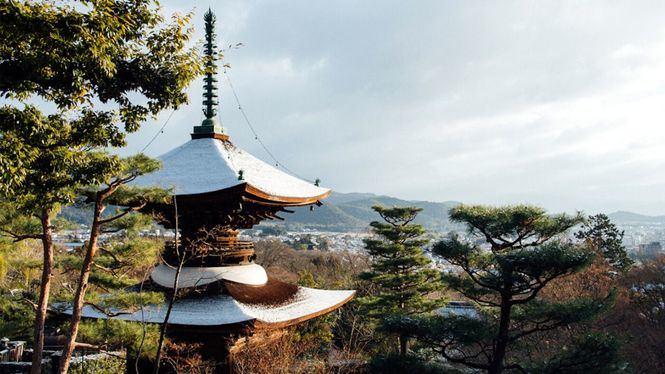 Los rincones escondidos de Kioto, que no aparecen en las guías