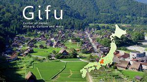 Gifu virtual. En el corazón de Japón