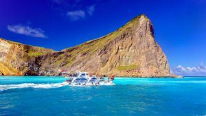 Taiwán celebra el vigésimo aniversario de apertura al público de isla Guishan