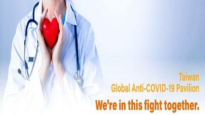 Taiwán comparte su experiencia de frente a la pandemia en la web Pabellón Mundial Anticovid-19