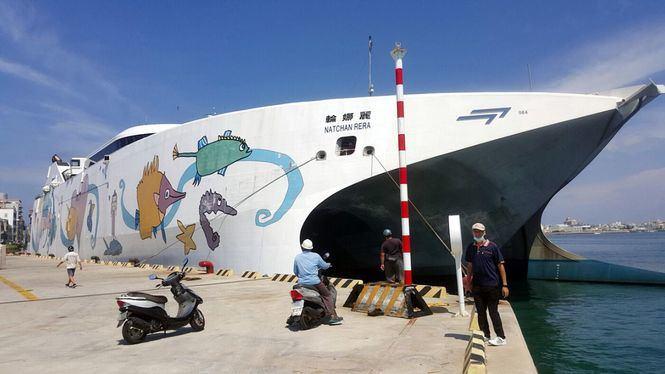Nuevo ferry entre Taichung y las Islas Pescadores en Taiwán