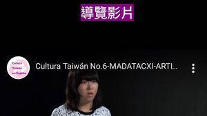 Taiwán presenta la exposición virtual Recuerdos Digitales Desvanecidos en MADATAC