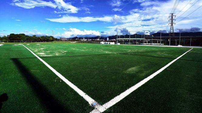 Campo de béisbol y sóftbol para personas con discapacidad en Nuevo Taipéi