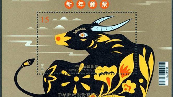 Taiwán pone a la venta sellos para dar la bienvenida al Año del Buey