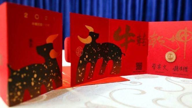 Taiwán presenta sobres rojos y tarjetas de felicitación por el Año del Buey