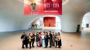 Festival Internacional de Arte de Taiwán