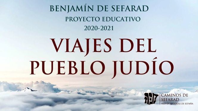 Nueva edición del Concurso de micro-relatos de la Red de Juderías de España