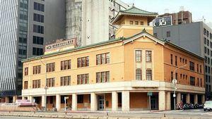 El Centro Nacional de Fotografía e Imágenes de Taiwán abre sus puertas en Taipéi