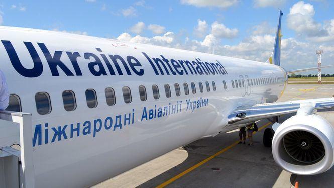 Discover the World Spain representante en España de Ukraine International Airlines