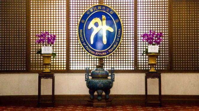 MOFA agradece al Congreso de EE. UU. por respaldar la participación de Taiwán en la AMS