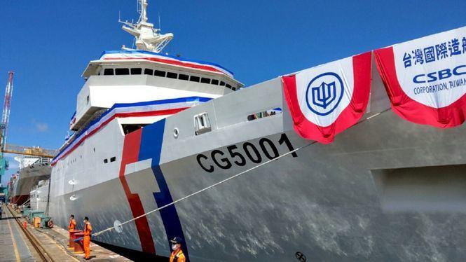 Inaugurado el buque de guardacostas más grande de Taiwán
