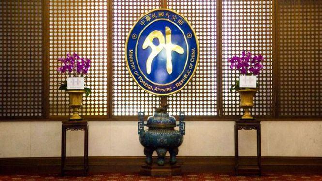 Taiwán endurece los controles fronterizos ante el aumento de casos de COVID-19