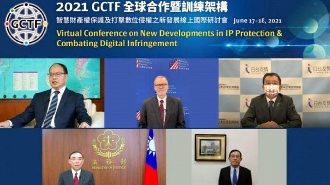 Taiwan, EE. UU. y Japón organizan un taller virtual sobre lucha contra delitos digitales