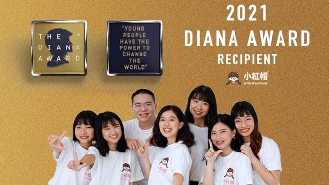 Fundadora de la ONG taiwanesa Little Red Hood Premio Diana en el Reino Unido