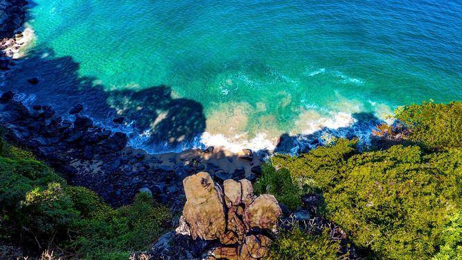 El Mirador del Toro, formación rocosa desde donde divisar la inmensidad del Océano Pacífico