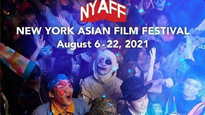 Seis producciones taiwanesas se proyectan en Festival de Cine Asiático de Nueva York
