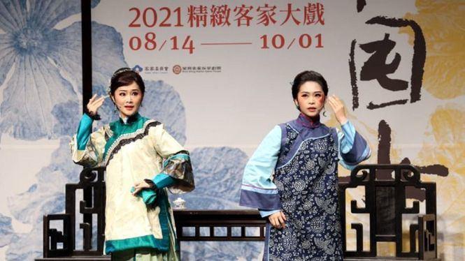 Compañía de ópera hakka inicia gira de espectáculos en Taiwán
