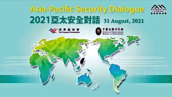 Foro Ketagalan de seguridad comenzará el 31 de agosto en Taiwan