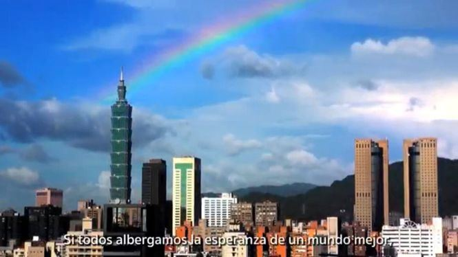 Cortometraje de MOFA insta a ONU a dar voz a Taiwán en asamblea general