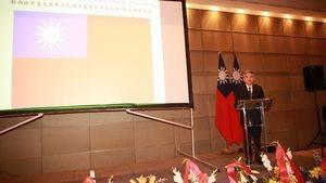 El embajador Simon Ko se dirige a los invitados