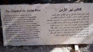 Betania de Transjordania: ruta navideña por la Jordania bíblica