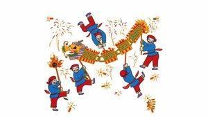 ¡Feliz Año del Gallo!