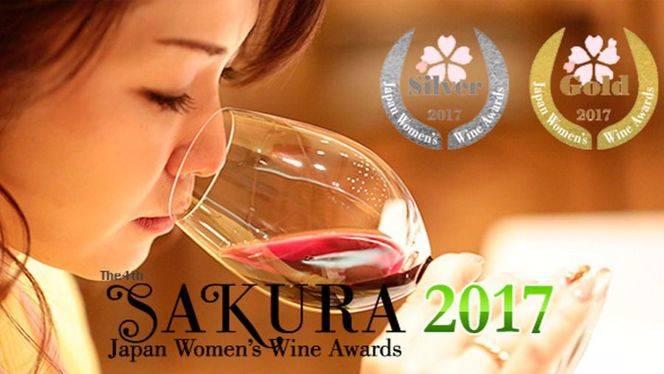 213 vinos españoles premiados en Japón por un jurado de mujeres