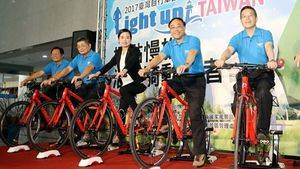 Taiwán: Festival de las Bicicletas