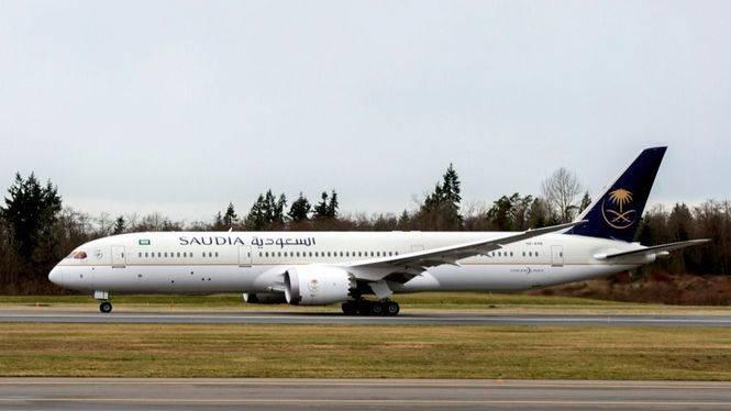 Saudia Airlines ofrece descuentos para viajar a destinos lejanos