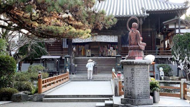 Shikoku-Henro (de peregrinación en Japón)
