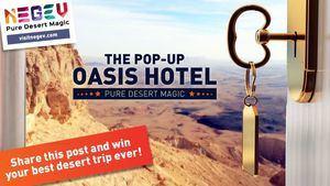 Participa en el concurso #PopUpOasis y pasa una noche en el Cráter Ramón