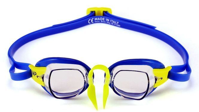 La versión moderna de las gafas de estilo sueco de Michael Phelps