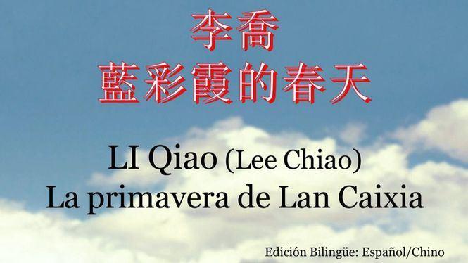 La primavera de Lan Caixia, novela del escritor taiwanés Lee Chiao