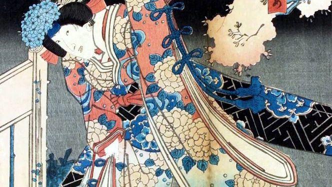 El Museo del Grabado inaugura la exposición, Estampa japonesa: imágenes del mundo flotante