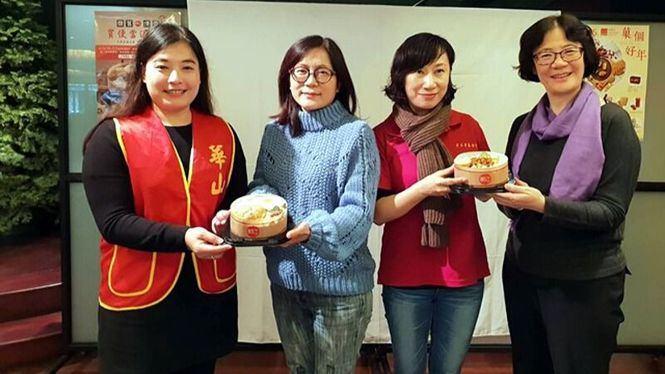 Pasteles de regalo para el Año Nuevo lunar