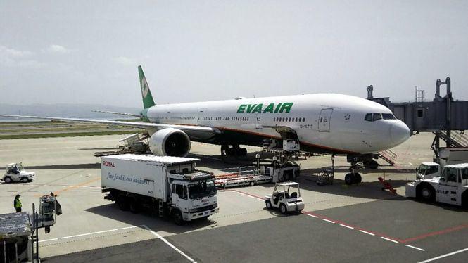 Tripadvisor reconoce a las aerolíneas favoritas de loa viajeros