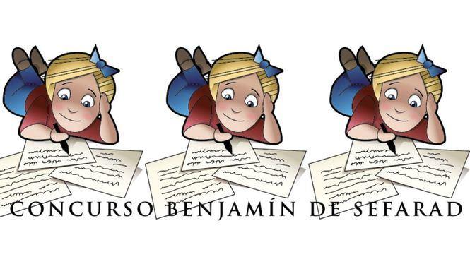 La Red de Juderías organiza una nueva edición de su concurso para escolares