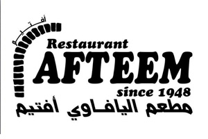 afteem restaurant