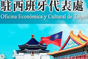 Entrevista a Javier Ching-shan Hou representante de la Oficina Económica y Cultural de Taipéi en España