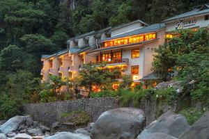 Lima: Hotel Sumaq Machu Picchu