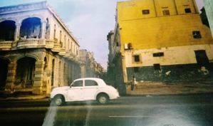 La Habana: Ciudad Maravilla del Mundo