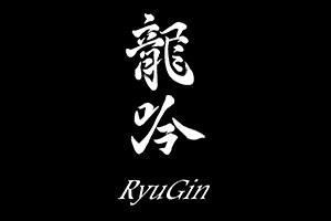 Tokio restaurante nihon ryri ryugin inout viajes - Restaurante tokio madrid ...