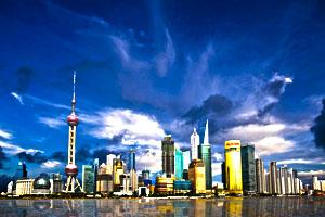 ©Turismo de China
